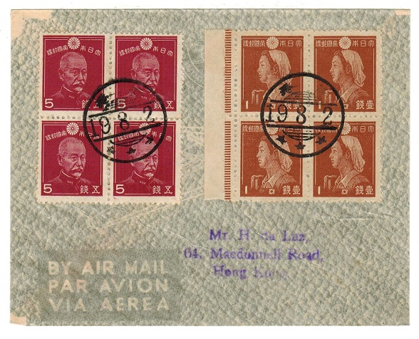 HONG KONG - 1944 Japanese Occupation cover.