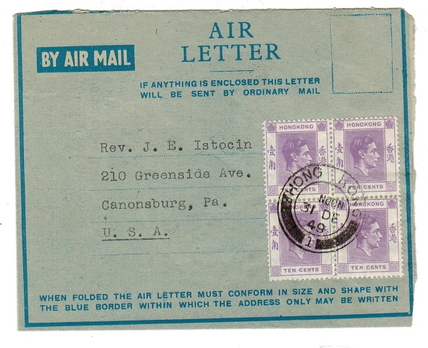 HONG KONG - 1949 Formula air letter to USA.