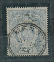 UGANDA - 1898 1r (SG 90) cancelled by central MENGO cds.