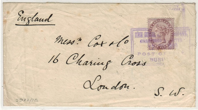 NIGER COAST - 1899 POST OFFICE/BURUTU h/s cover to UK.