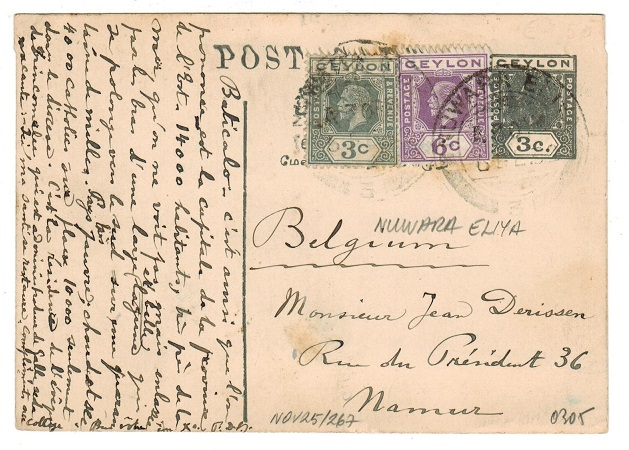 CEYLON - 1925 3c PSC uprated to Belgium used from NUWARA ELIYA.   H&G 60a.