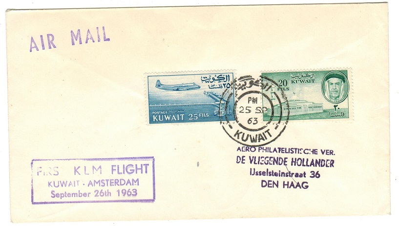 KUWAIT - 1963 first flight cover to Holland.