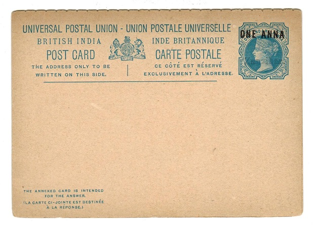 ZANZIBAR - 1895 ONE ANNA surcharge on 1 1/2a+1 1/2a RPSC unused.  H&G 4.