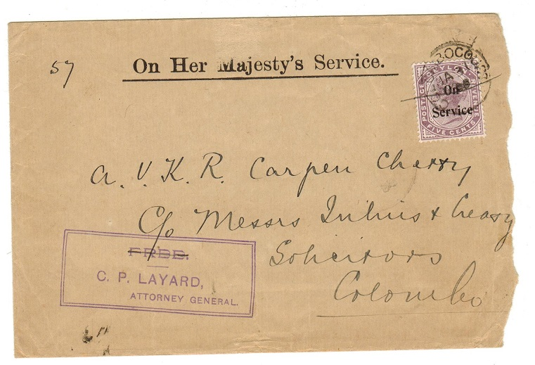 CEYLON - 1896 5c ON/SERVICE adhesive use on local OHMS cover.