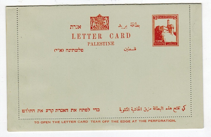 PALESTINE - 1928 5m orange postal stationery lettercard unused.   H&G 2a.