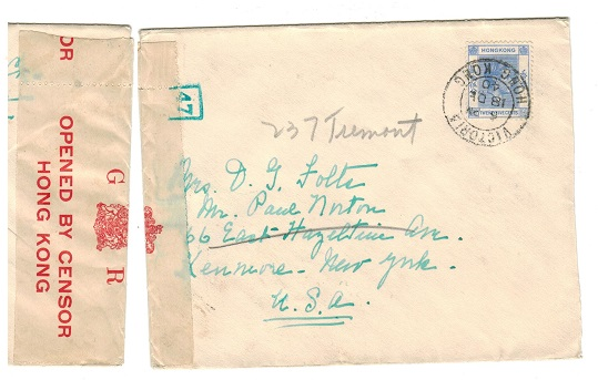 HONG KONG - 1940 25c rate censored cover to USA.