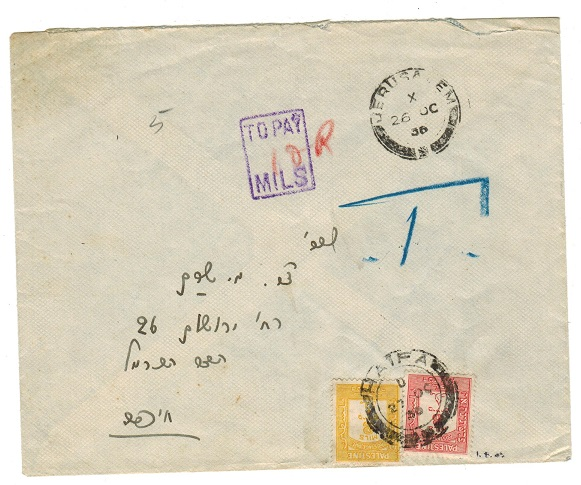 PALESTINE - 1936 underpaid cover with