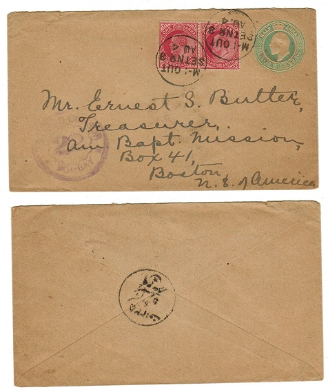 INDIA - 1902 1/2a uprated PSE with TPO cancel and censored at BOMBAY.