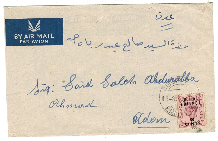 B.O.F.I.C. (Eritrea) - 1950 cover to Aden used at AGORDAT.
