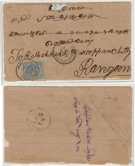 SINGAPORE - 1895 8c rate (distressed) cover to Rangoon.