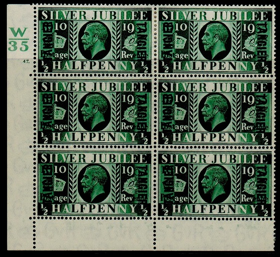 MOROCCO AGENCIES - 1935  1/2d green