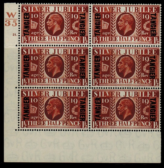 MOROCCO AGENCIES - 1935 1 1/2d brown