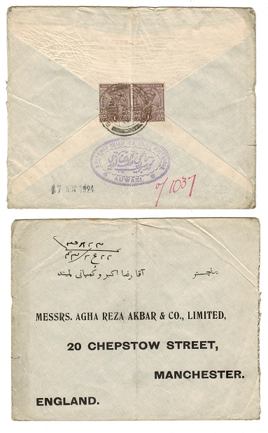 BAHRAIN  1924 2a rate cover to UK.