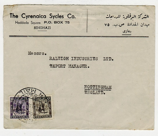 CYRENAICA EMIRATE - 1951 15m rate cover to UK used at BENGHAZI.