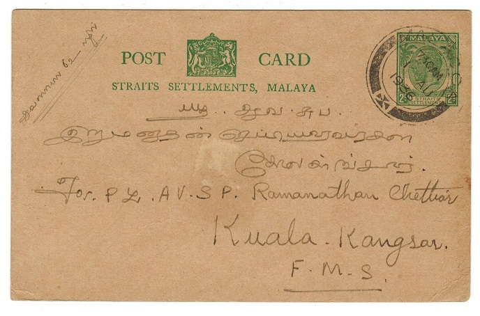 MALAYA (Straits Settlements) - 1935 2c green PSC used at MALACCA.  H&G 34.