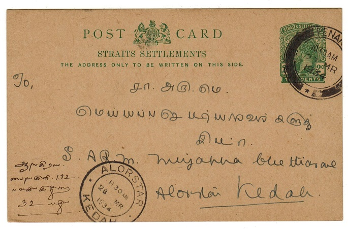 MALAYA (Straits Settlements) - 1918 2c PSC used locally from PENANG.  H&G 27.