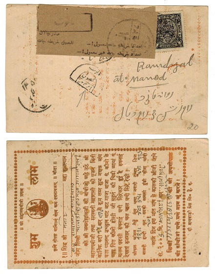 INDIA (Hyderabad) - 1931 local underpaid card with POSTAGE DUE mark.