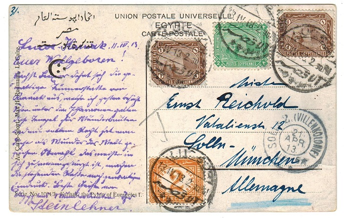 EGYPT - 1913 underpaid postcard with