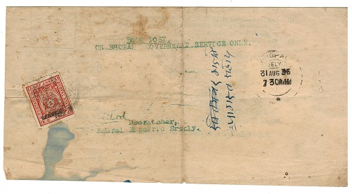 INDIA (Bhopal) - 1936 official folded paper used locally with 1a SERVICE stamp at BHOPAL.