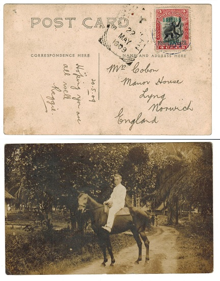 NORTH BORNEO - 1909 4c rate postcard use to UK used at LAHAD DATU.