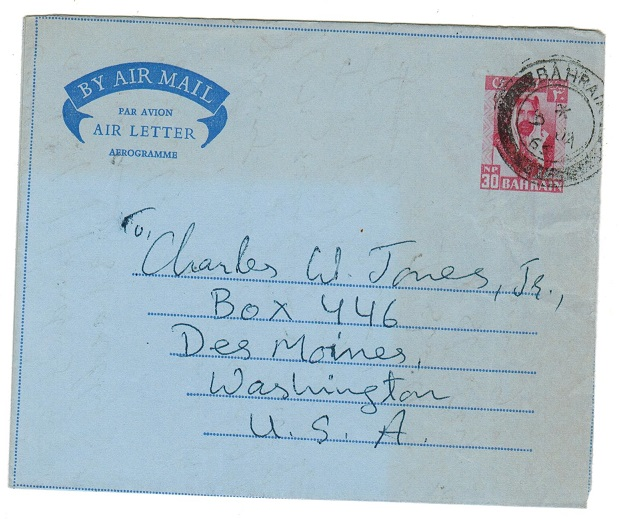 BAHRAIN - 1960 30np postal stationery air letter to USA.  H&G 9.