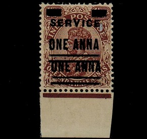 INDIA - 1926 1a on 1 1/2a u/m marginal copy with DOUBLE SURCHARGE variety.  SG 0107.
