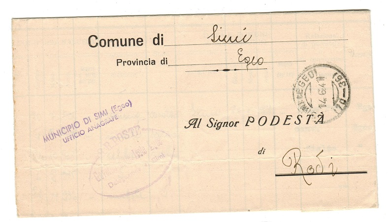 B.O.F.I.C. (Italian Occupation-DODECANESE) - 1941 stampless entire used at SIMI.
