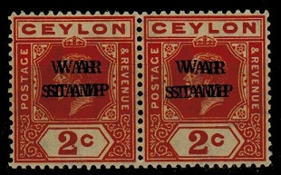 CEYLON - 1918 2c orange WAR STAMP mint pair with DOUBLE OVERPRINT.  SG 330d.