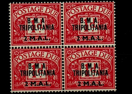 B.O.F.I.C. (Tripolitania) - 1948 2m on 1d U/M block of four with NO STOP variety.