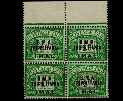 B.O.F.I.C. (Tripolitania) - 1948 1m on 1/2d U/M block of four with NO STOP variety.