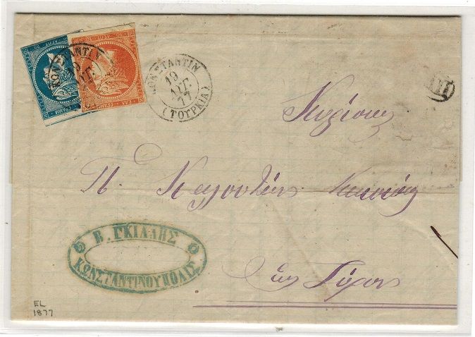 BRITISH LEVANT (Greek Offices) - 1877 entire to France with 10l+20l adhesives used at CONSTANTINOPLE