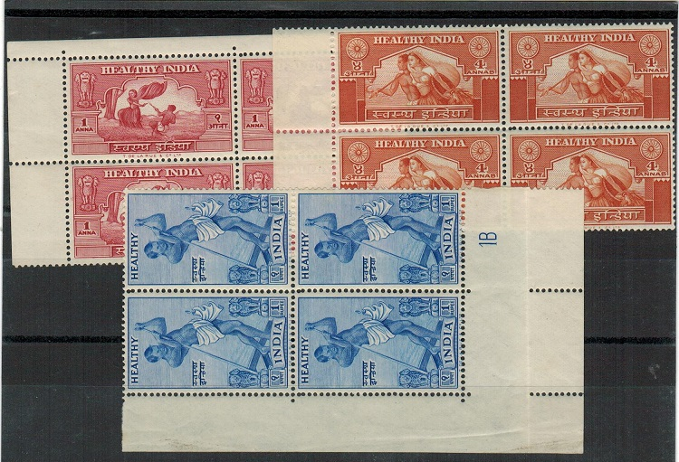 INDIA - 1952 HEALTHY INDIA stamps in mint blocks of four. Unlisted by SG.