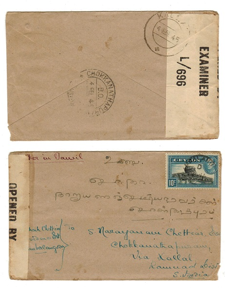 CEYLON - 1941 censor cover to India.