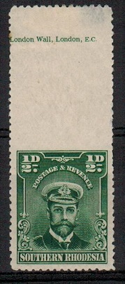 SOUTHERN RHODESIA - 1924 1/2d mint IMPERFORATE GUTTER marginal example (thin).  SG 1.