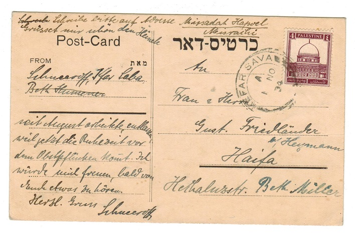 PALESTINE - 1934 4m local postcard use at KEFAR SAVA.