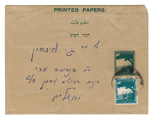PALESTINE - 1931 2m blue-green postal stationery wrapper uprated locally.  H&G 1.