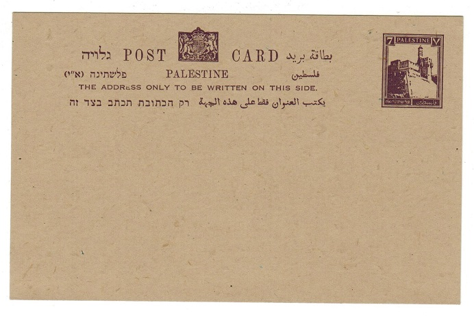 PALESTINE - 1942 7m dark violet PSC unused.  H&G 10.