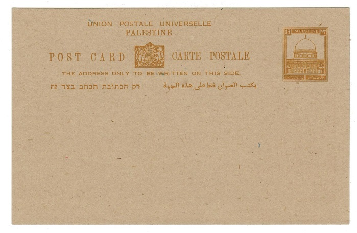 PALESTINE - 1945 13m ochre brown PSC unused.  H&G 11.