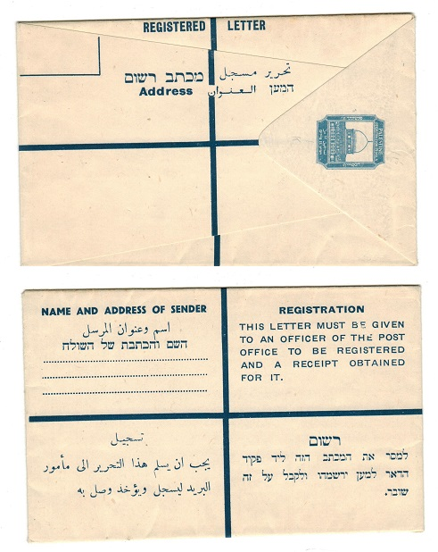 PALESTINE - 1945 15m blue on white RPSE (size G) unused.  H&G 9.