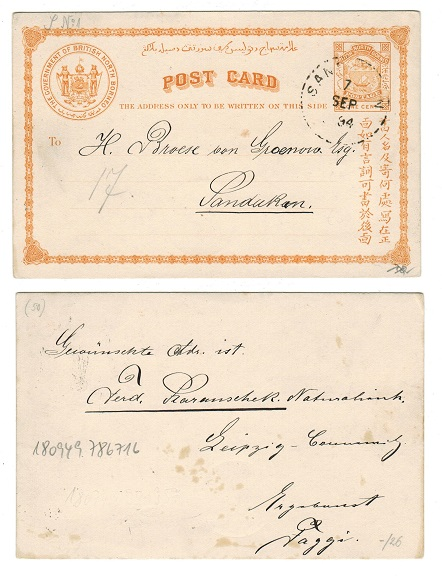 NORTH BORNEO - 1890 1c orange-yellow PSC used at SANDAKAN.  H&G 7.