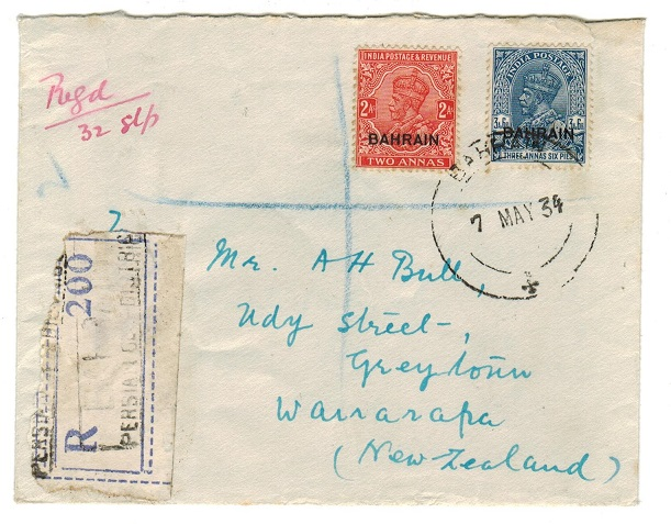BAHRAIN - 1934 registered cover to New Zealand.