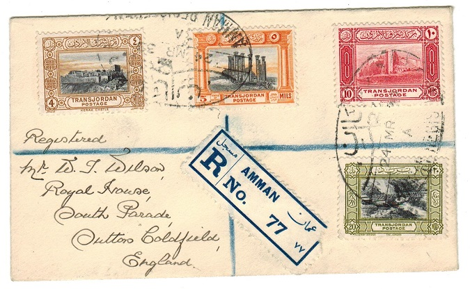 TRANSJORDAN - 1933 registered cover to UK with various
