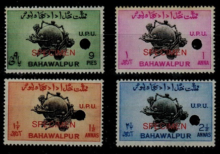 BAHAWALPUR - 1949 UPU set SPECIMEN. Status unknown.  SG 43-46.