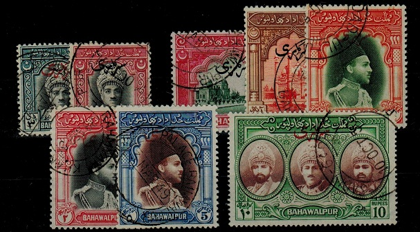 BAHAWALPUR - 1948 Official set of 8 fine used.  SG 020-027.