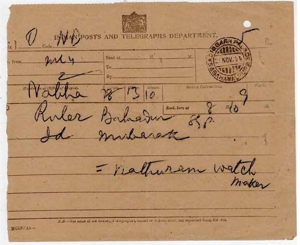 BAHAWALPUR - 1944 TELEGRAM form used at SADIQ BARH PALACE.