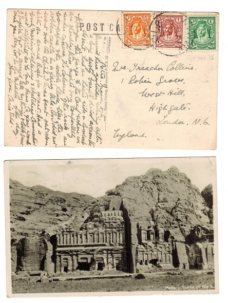 TRANSJORDAN - 1936 use of postcard to UK used at AMMAN.