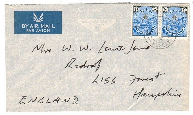 BR.PO.IN E.A. (Muscat) - 1970 40fils cover to UK used at MUSCAT.