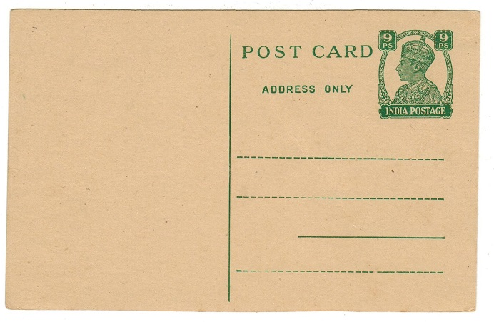 INDIA - 1941 9 pies bright green PSC unused.  H&G 50.
