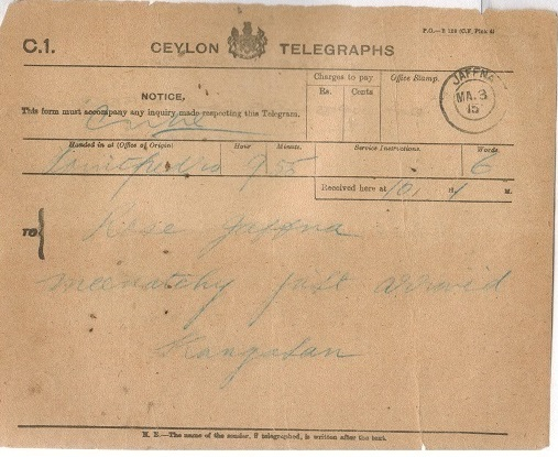 CEYLON - 1915 Ceylon telegram form used at JAFFNA.