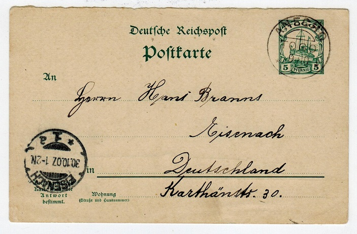 TOGO (German) - 1900 outward 5pfg+5pfg green RPSC used from ANECHO.  H&G 12.